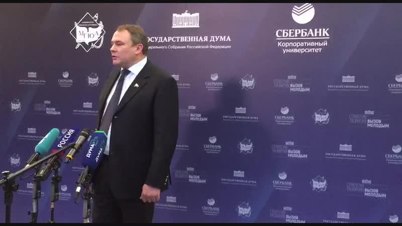 Петр Толстой: Необходимо интегрировать в работу парламента инициативы молодежи в сфере цифровизации