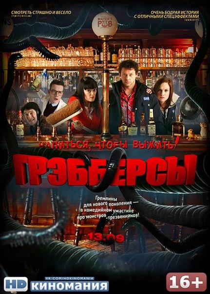 Смотреть в ютубе новые русские фильмы о войне 1941 1945 художественные