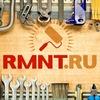 Rmnt.ru