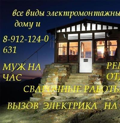 Виктор Тимушев, 3 июня , Сыктывкар, id141587850