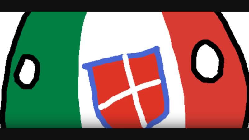 Италия очень хороший союзник