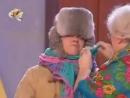 Уральские пельмени - Бабушка приехала.ツ