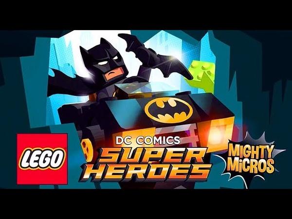 Мультики про Машинки Лего Игры Бэтмен Супергерои LEGO DC Super Heroes