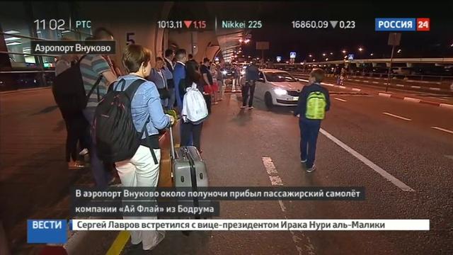 Новости на Россия 24 • Рекордными задержками авиакомпании iFly занялась транспортная прокуратура