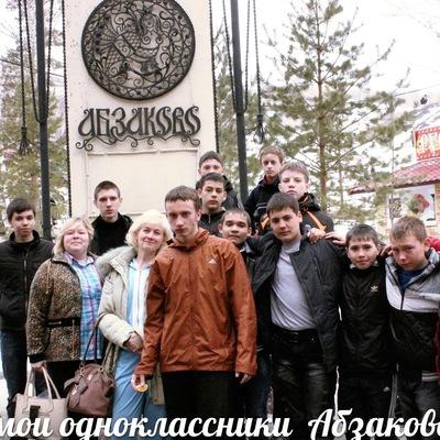 Вадим Смирнов, 17 мая 1999, Салават, id142628289