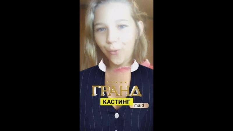 Ксения Алейникова