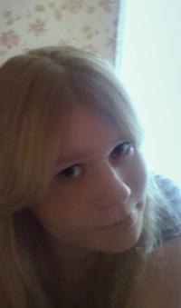 Ксения Чикишева, 28 октября 1994, Санкт-Петербург, id161726144