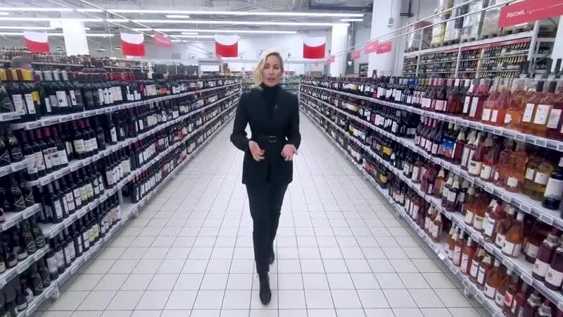 Елена Летучая - как выбрать вино ЛЕТУЧИЙ НАДЗОР вино алкоголь новыйгод