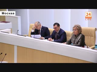 Дни Республики Марий Эл в Москве (Видео).