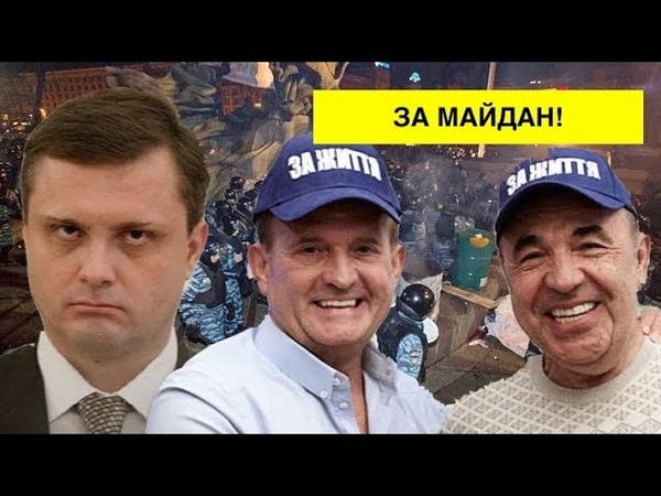 Шок! Кум Путина объединился с организаторами Майдана
