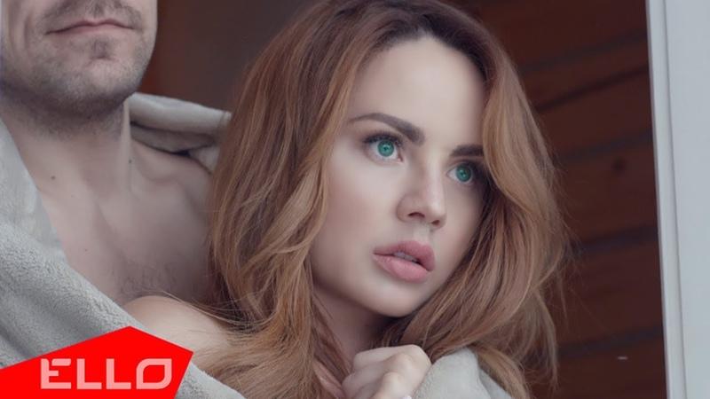 МакSим - Дура - 2018