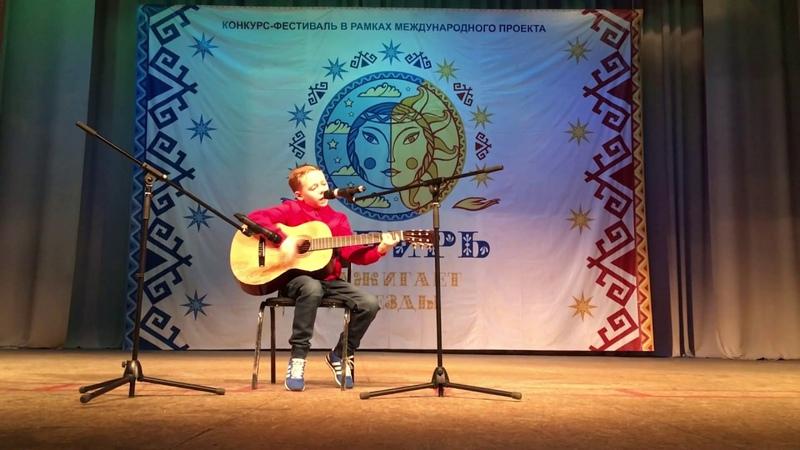 Бойко Богдан, Конкурс - Сибирь зажигает звезды 2018, Руководитель - Васильченко А.