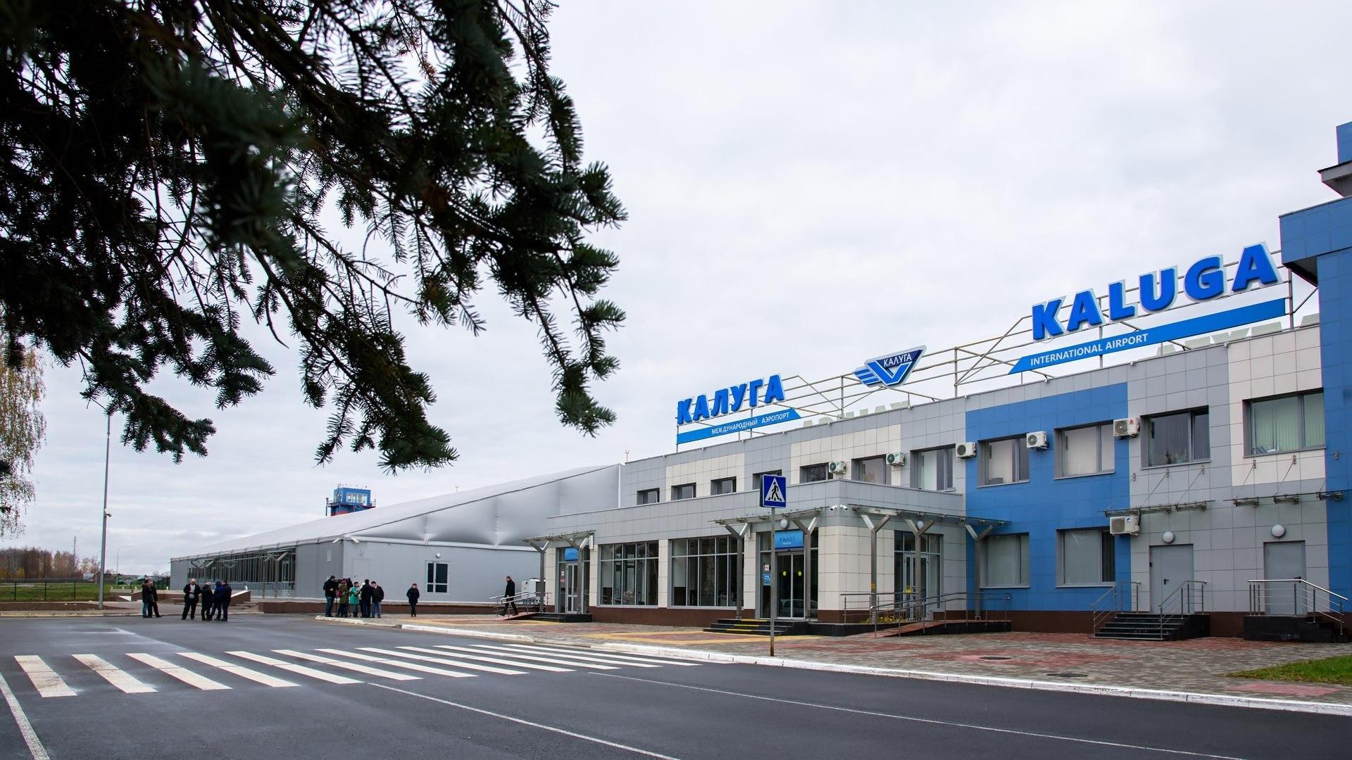 «ЮТэйр» открывает регулярные рейсы изКалуги воВнуково