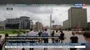 Новости на Россия 24 Ким Чен Ын выехал на переговоры с южнокорейским лидером