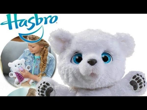 Hasbro FurReal Friends Snifflin Sawyer Интерактивный полярный медвежонок