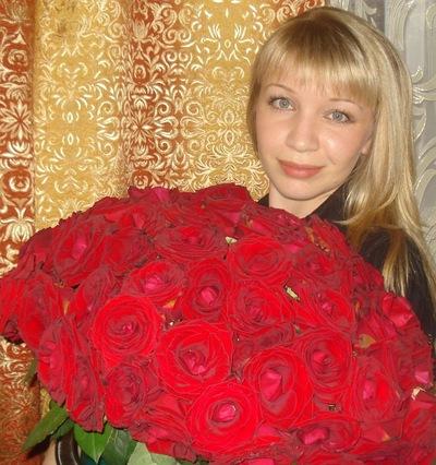Регина Мударисова, 20 августа , Уфа, id21864491