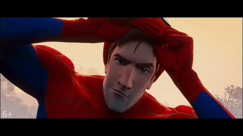 Человек-Паук: Через вселенные - второй трейлер