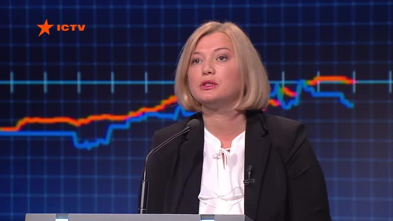 Ирина Геращенко. Повне руйнування популiстiв! 12.11.2108