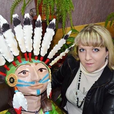 Татьяна Дема, 7 октября , Бердянск, id127171193
