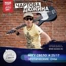 Макс Покровский фото #34