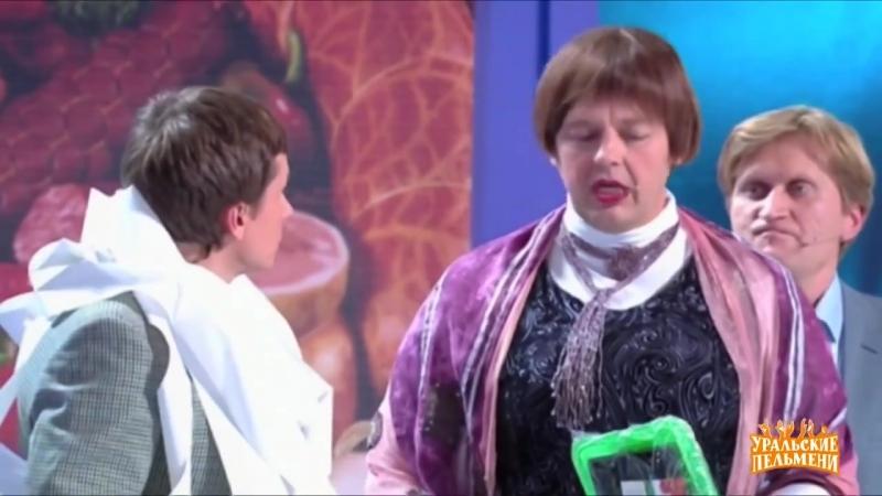 Уральские пельмени лучшее Пинг понг жив Слива 2 супермаркет Пуля