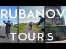 Авторский тур На велосипеде по Нидерландам