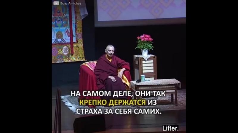 Взгляд на отношения по Буддистки » Freewka.com - Смотреть онлайн в хорощем качестве