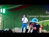 На концерте на ул. Баумана (татарская песня)