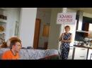 Даёшь молодёжь! • Молодая семья Валера и Таня • 30 дней счастья