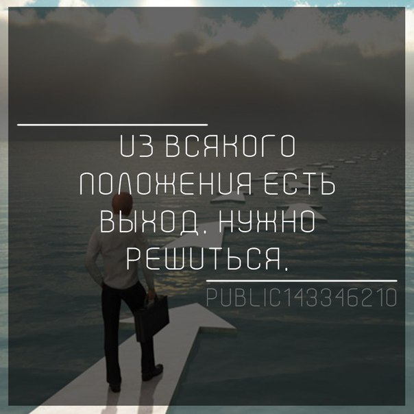 Фото №456246880 со страницы Victoriya Vinogradova