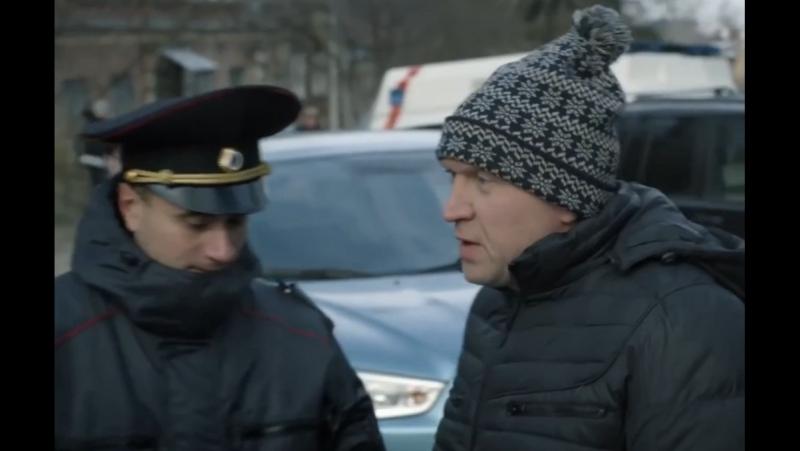Эпизоды из сериала Московская борзая
