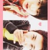 ♥東方神起 ♥ DBSK ♥ our family Cassiopeia♥OT5♥