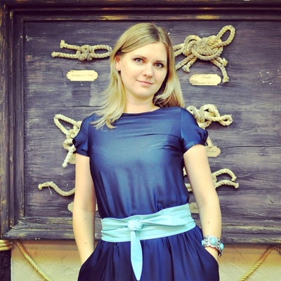 Лена Левченко, 29 октября , Ростов-на-Дону, id52156102