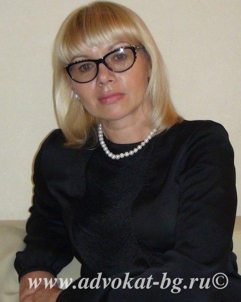Адвокат тимофеева наталья игоревна