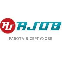 Работа протвино московская обл свежие вакансии компьютерная помощь объявления частные