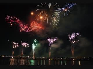*** Einen guten Flutsch *** ins neue Jahr für *** alle Freunde des Kanals ***