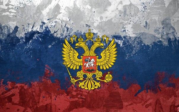 Станислав Плотников | Донецк
