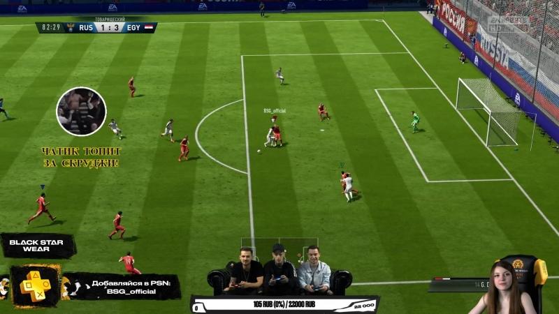 2018.05.23_BSG Lets Play - МИША МАРВИН_FIFA18 02