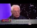 Сюжет ОТР о премьере мюзикла Тайна Третьей планеты Театр Карамболь