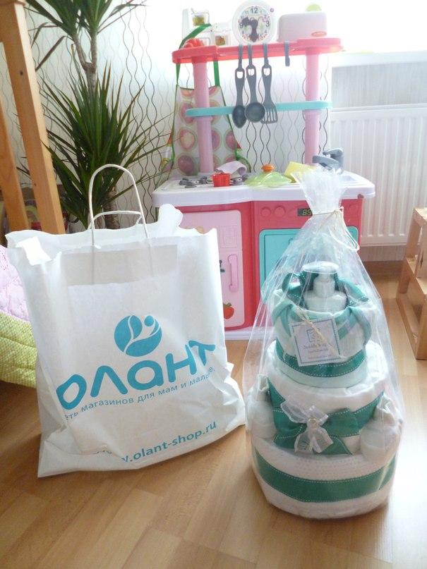 Подарок от Оланта!!!!!!!!!!!