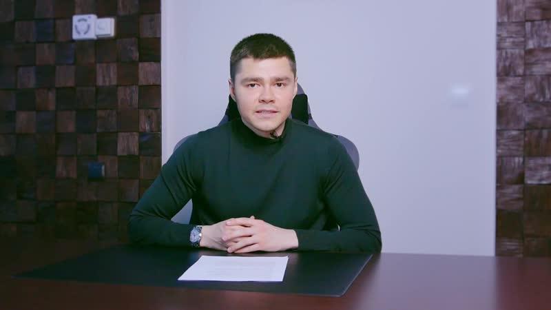 Приглашение_на_Концентрат