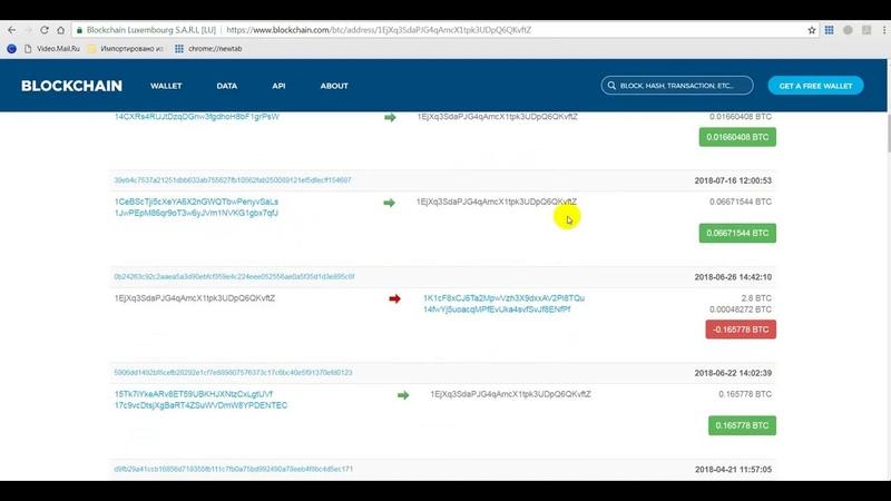 Как проверить есть ли биткоины на кошельке/RedeX СКАМ