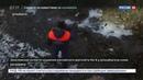 Новости на Россия 24 • Зона поисков на месте крушения российского вертолёта у Шпицбергена снова расширена
