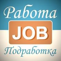 Искать работу в городе стерлитамаке