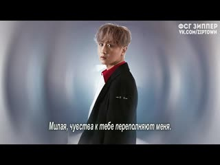 Heo young saeng what a wonderful life [рус.саб]