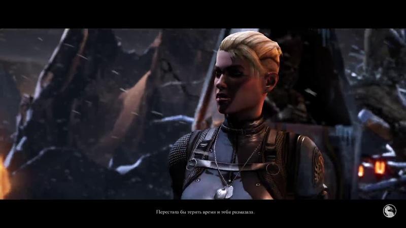 Mortal Kombat X - Play Sub-Zero