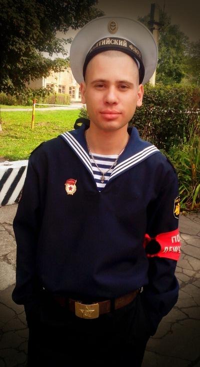 Антон Калинин, 5 июля , Калининград, id11560641