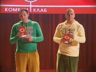 Сестры Зайцевы - Перевод песен