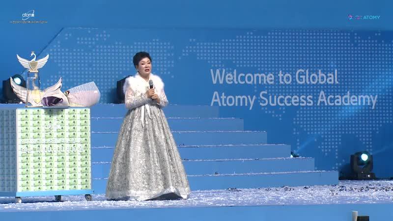 Награждение императорского мастер Атоми в Корее
