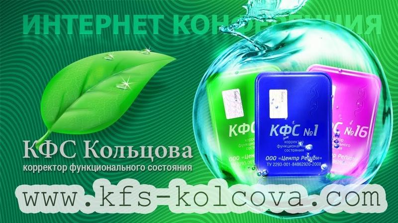 Андреева С.Д. 2018-09-14 «Как влияет продукция на стволовые клетки». кфскольцова